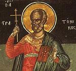 Sf. Mc. Ermil şi Stratonic; Sf. Ier. Ilarie de Poitiers - Franta