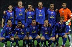 Poze Steaua Bucuresti Ajilbabcom Portal Pic #19